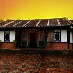 edited houseoftherisingsun bricks taiwantravel freetoedit